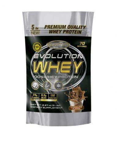 Quantum Nutraceuticals Evolution Whey 2270 гр