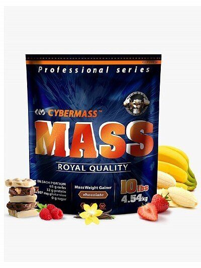 Cybermass Mass Gainer, 4540 гр