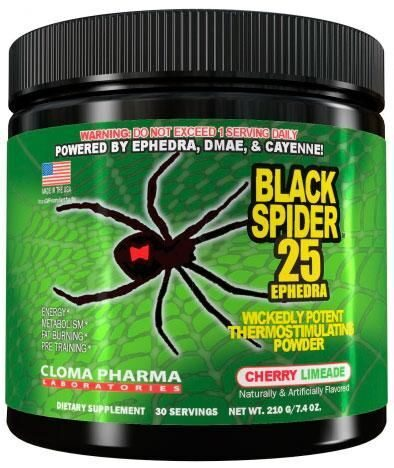 Black Spider Powder (210 g)